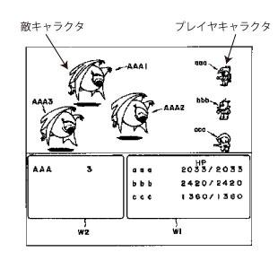 特許第2794230号図面