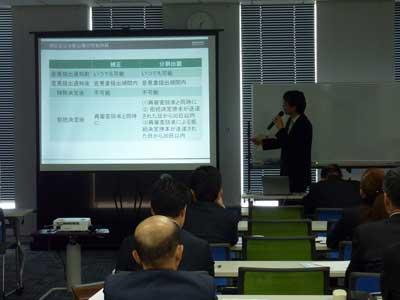 セミナー(平成22年4月14日)写真3