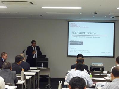 米国特許セミナー